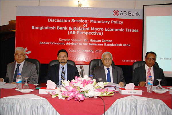 report on monetary policy of bangladesh A report on banking sector of bangladesh the report attempted to highlight the prospects and opportunities of banking implementation of monetary policy.