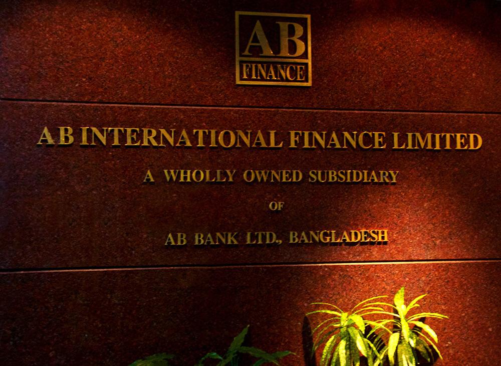 ab-international