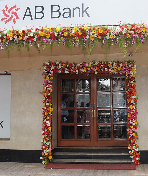 Mumbai Branch - AB Bank Limited