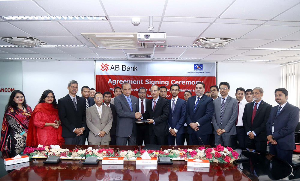 agreement-atm-ab-bank