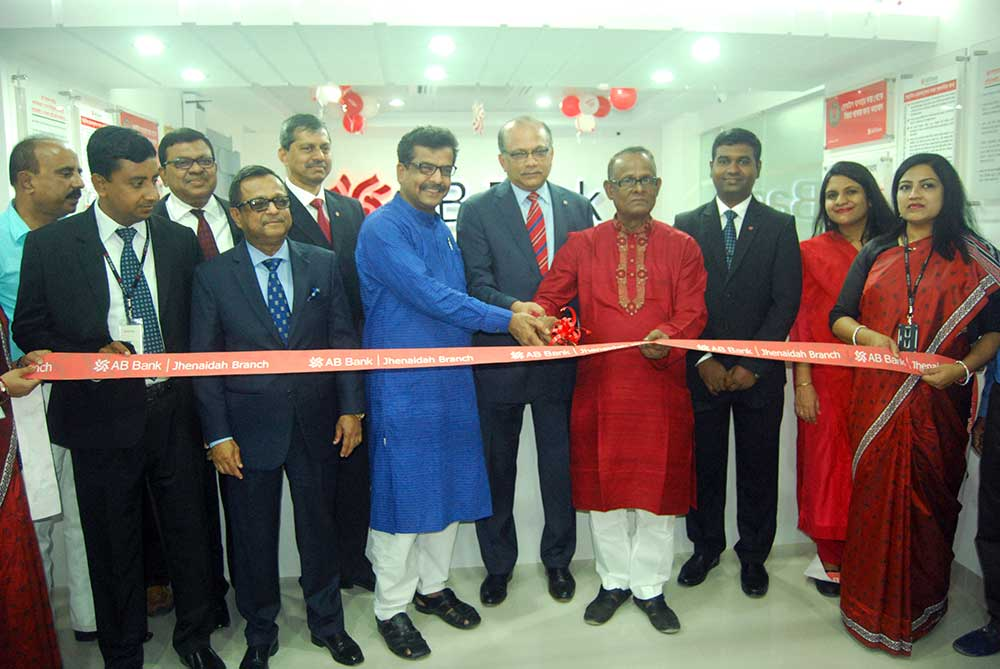 ab-bank-opened-its-101-st-branch-at-jhenaidah