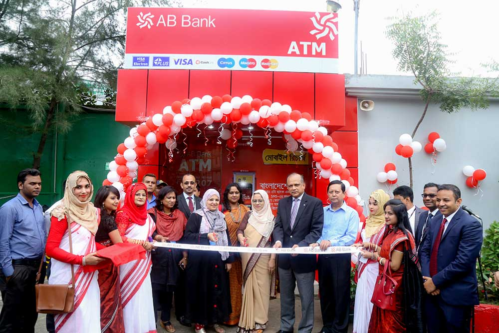 AB Bank opens an ATM Booth at RFL Industry Park, Kaligonj - AB Bank ...