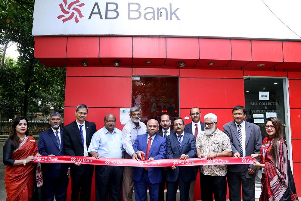 AB Bank introduced Cash Deposit Machine Service at Baridhara DOHS ...