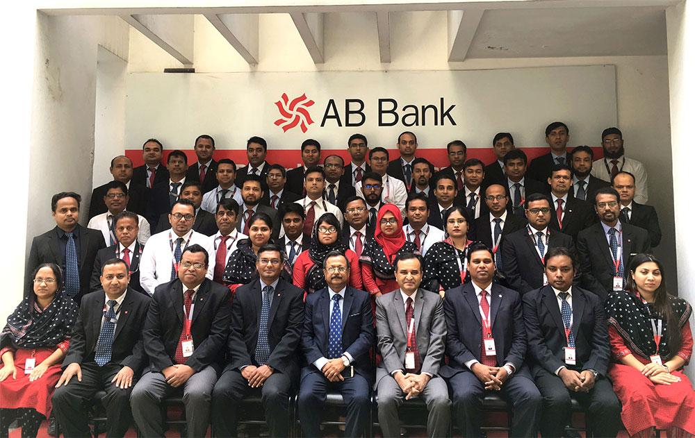 anti money laundering banking